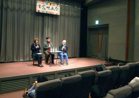 第15回宝塚映画祭 | シネトーク・セッション「群衆に宿るバイブス!」